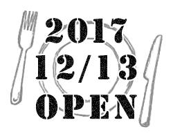 17/12/13 open