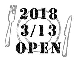 18/3/13 open