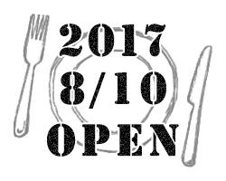 17/8/10 open
