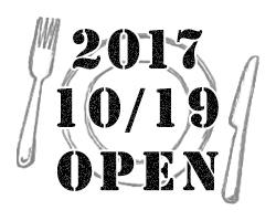 17/10/19 open