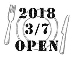 18/3/7 open