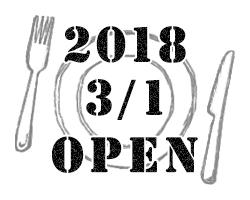 18/3/1 open