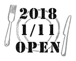 18/1/11 open