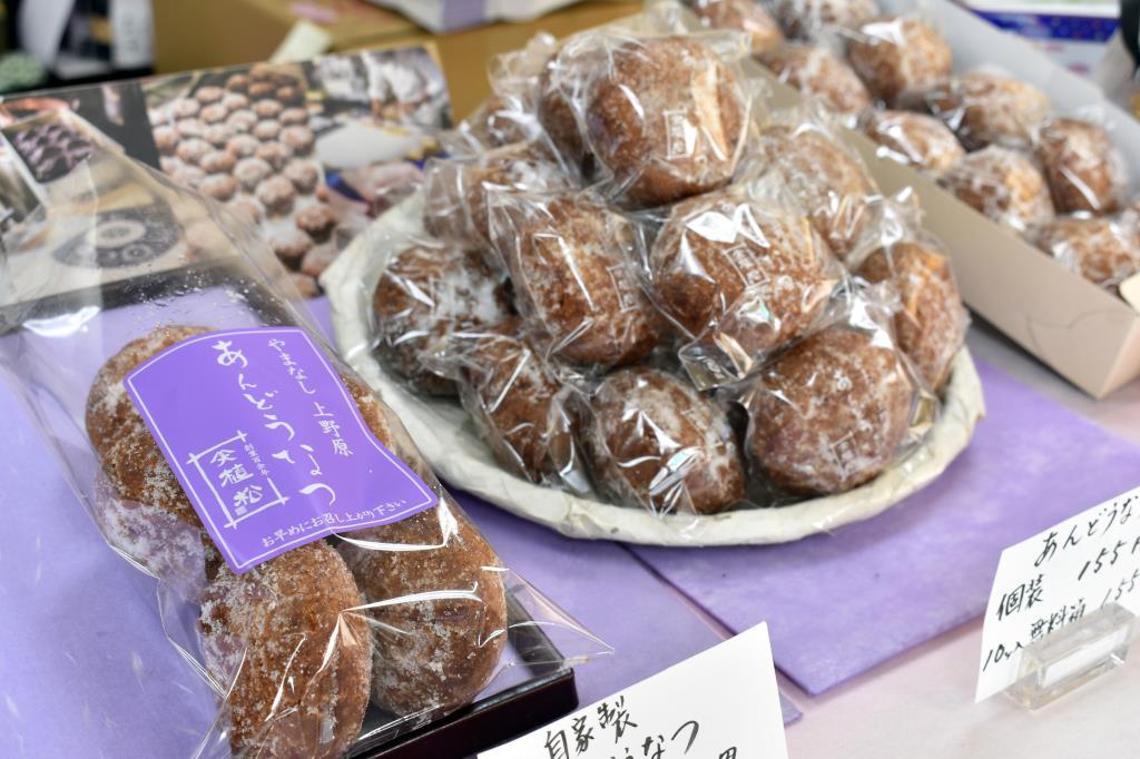 菓子処 植松 上野原市 スイーツ 1