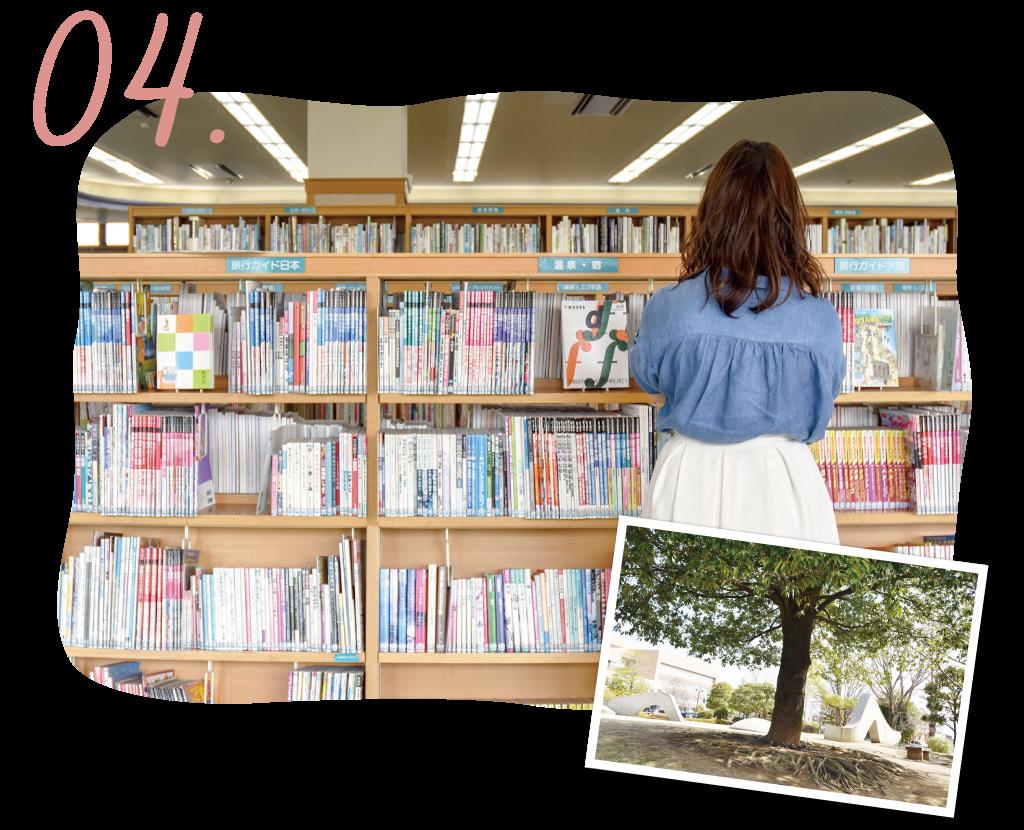 竜王図書館のサムネイル
