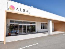 ALBA南アルプス店