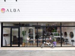 ALBA酒折店