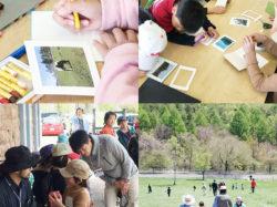 八ヶ岳フォトフェスタ プロの技で花や樹を撮る 親子フォトワークショップ