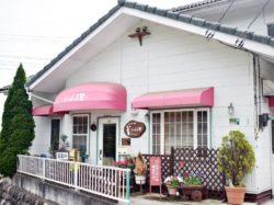 手作り洋菓子工房 ふらんす屋 スイーツ 北杜市 5