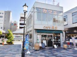 CAFÉ風土 甲府市 カフェ 喫茶店 5