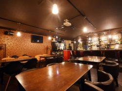 EBL Dining Amusement Bar