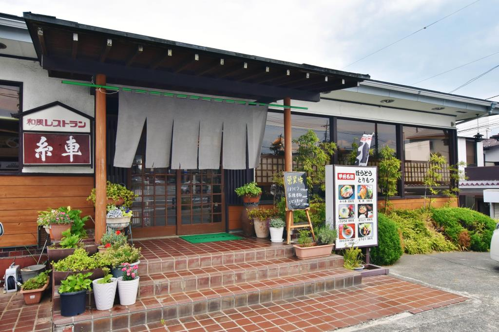和風レストラン 糸車 和食 富士吉田市 5