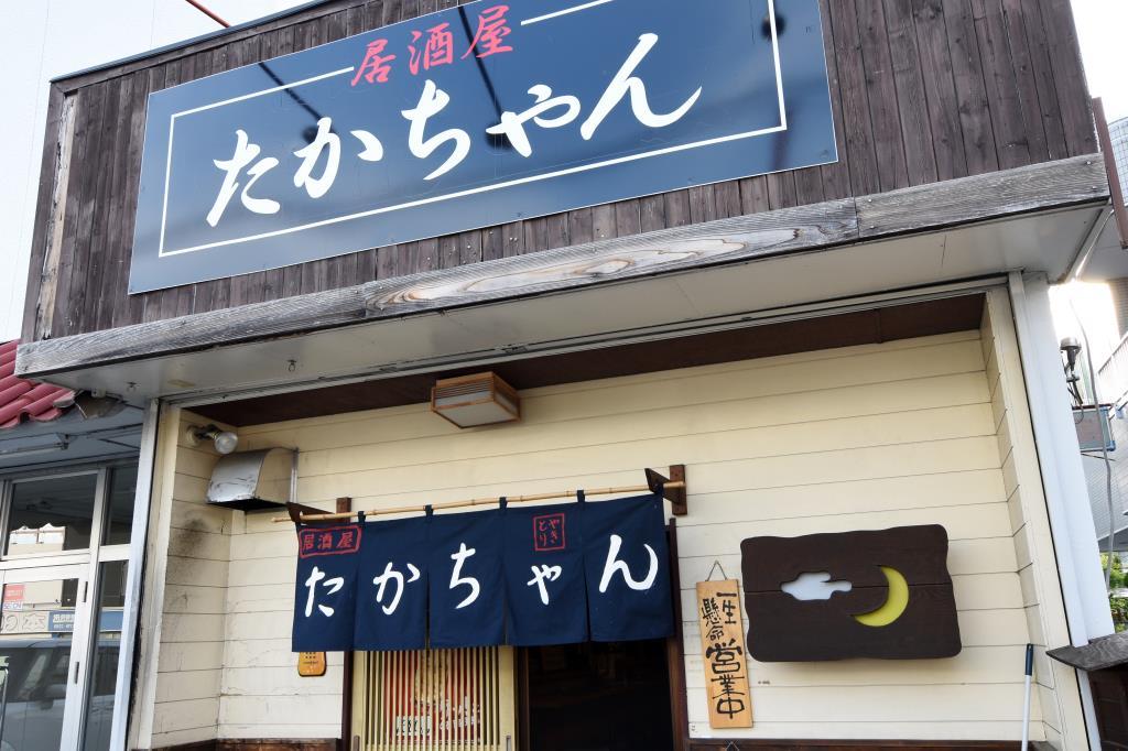 居酒屋たかちゃん 甲斐市 グルメ 居酒屋 5