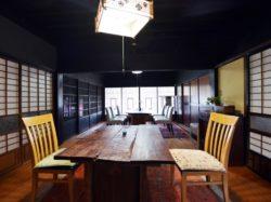農家の古民家宿 町屋亭 ごはんとお茶処 北杜市 オーガニック 自然食 3