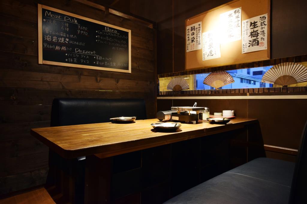 月のほとり 富士吉田市 グルメ 居酒屋 3