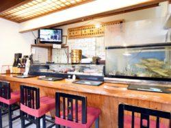 魚竹寿司 甲斐市 寿司 5