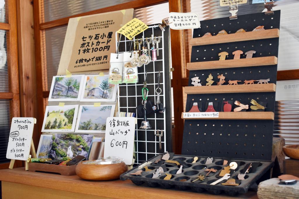 山の休憩所かゑる 丹波山村 カフェ 喫茶店 4