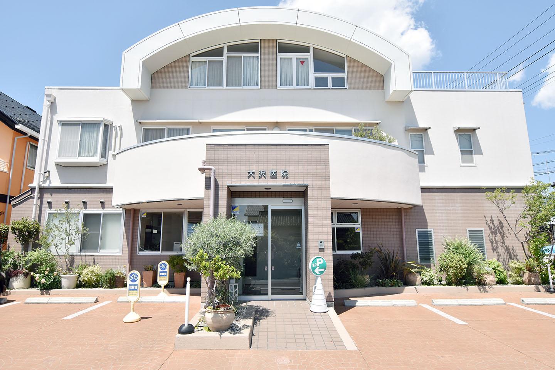 大沢医院 甲斐市 病院 1