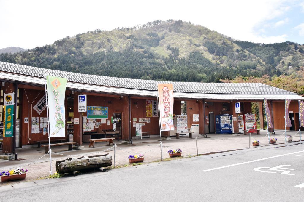 道の駅たばやま 丹波山村 遊ぶ学ぶ 道の駅SAPA 1