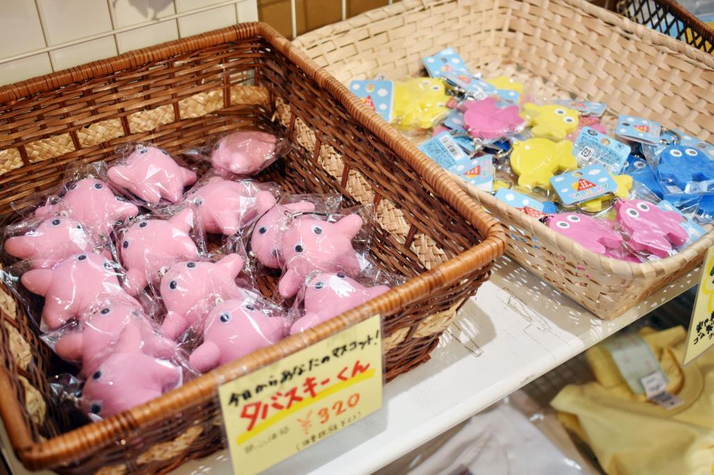 道の駅たばやま 丹波山村 遊ぶ学ぶ 道の駅SAPA 5