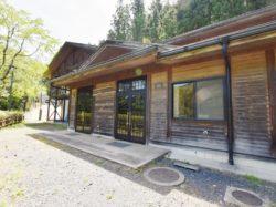 丹波山村郷土民俗資料館