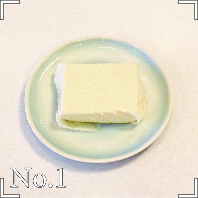 ゆず豆富レシピ1