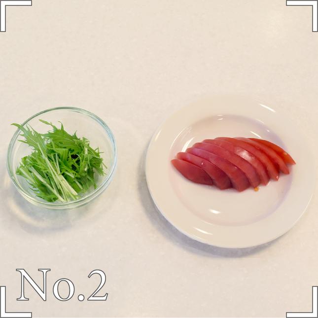 ゆず豆富レシピ2