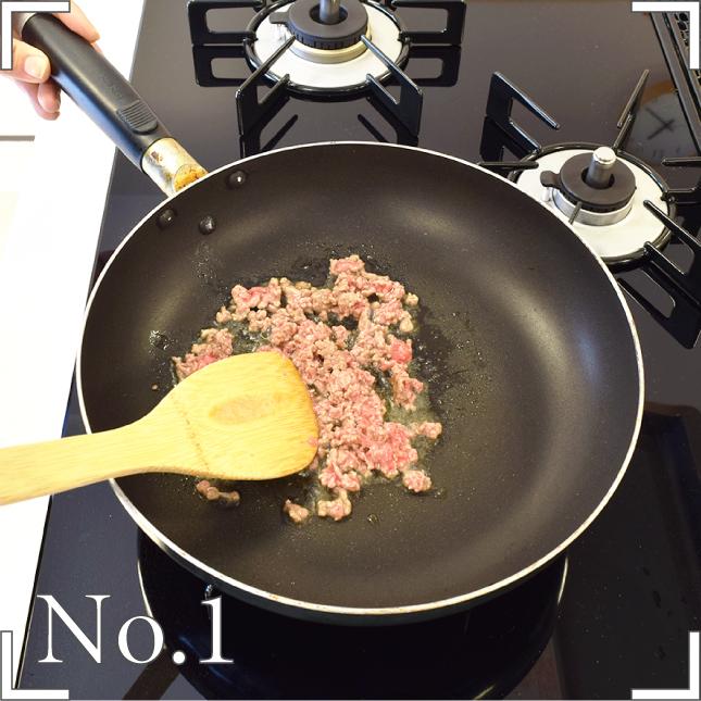 ごま豆富レシピ1