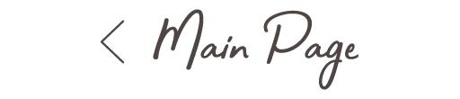 main pageへ