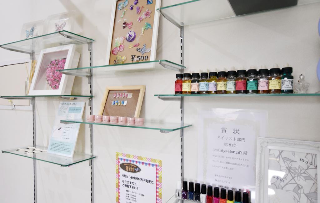 beauty salon gift 山梨市 まつエク ネイル 4