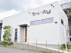 Trinity hairstudio
