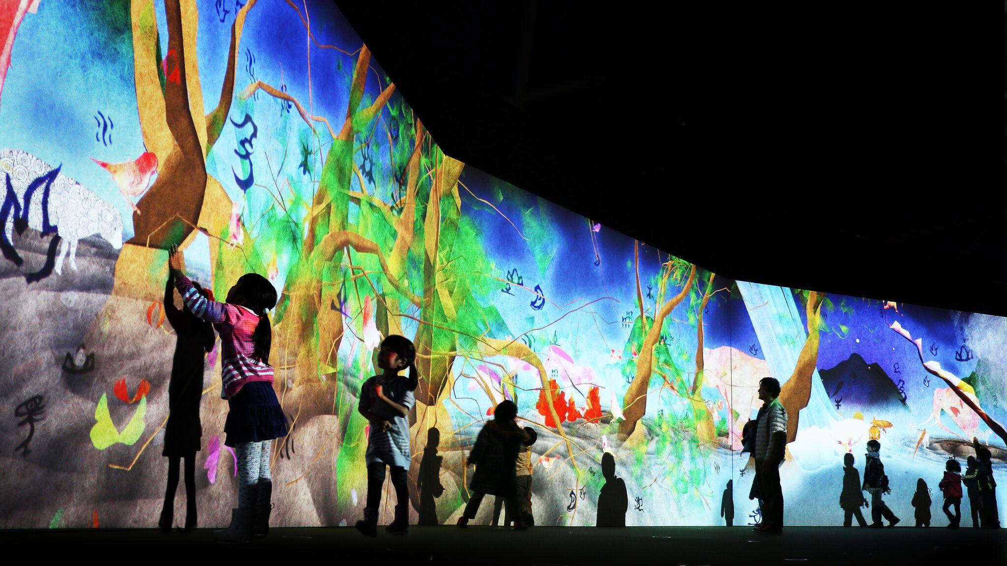 チームラボ 学ぶ!未来の遊園地 甲府市 イベント 5