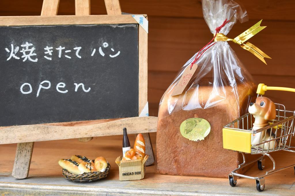 ちいさなパン工房 あきらぱん 南アルプス市 パン テイクアウト 3