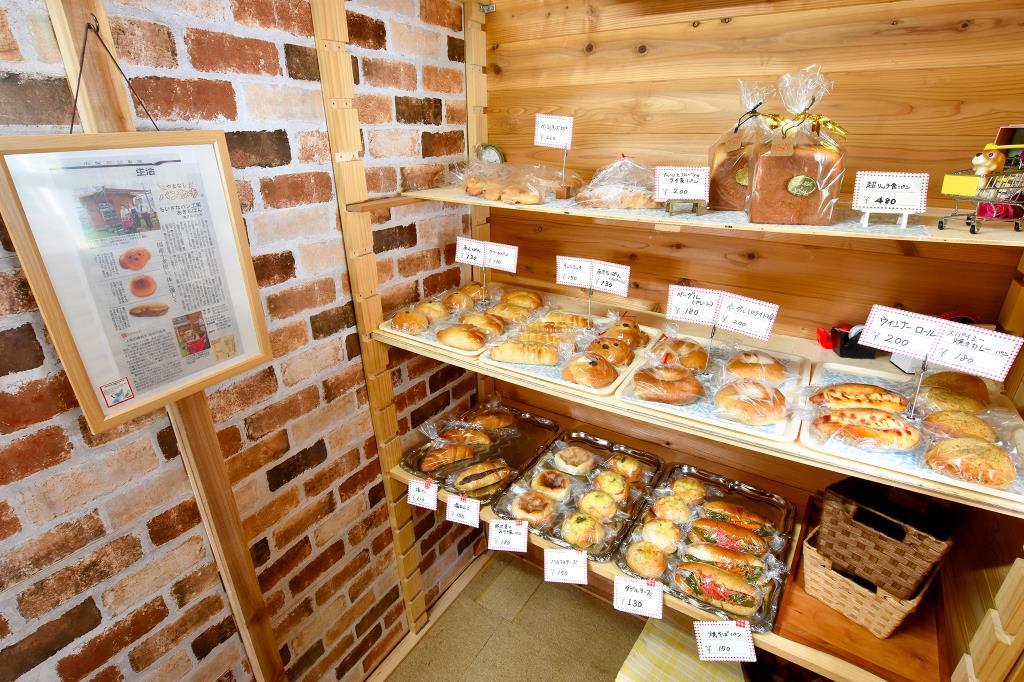 ちいさなパン工房 あきらぱん 南アルプス市 パン テイクアウト 1