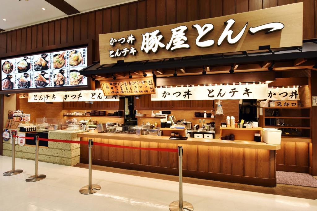 豚屋とん一 昭和町 和食 5