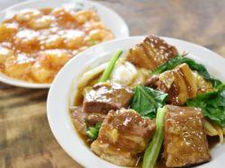 中華菜館 珍山