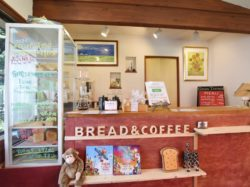 Bread and Coffee Green Terrace 山梨市 パン 4