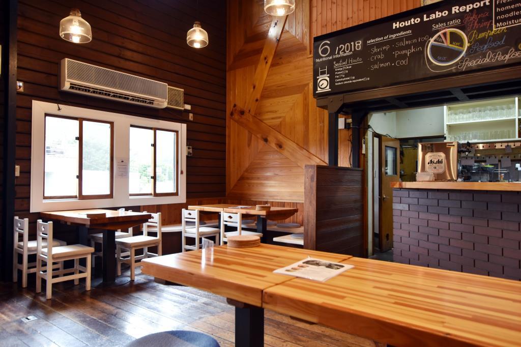 海鮮ほうとう専門店 ほうとう研究所 富士河口湖町 ほうとう/郷土料理 2