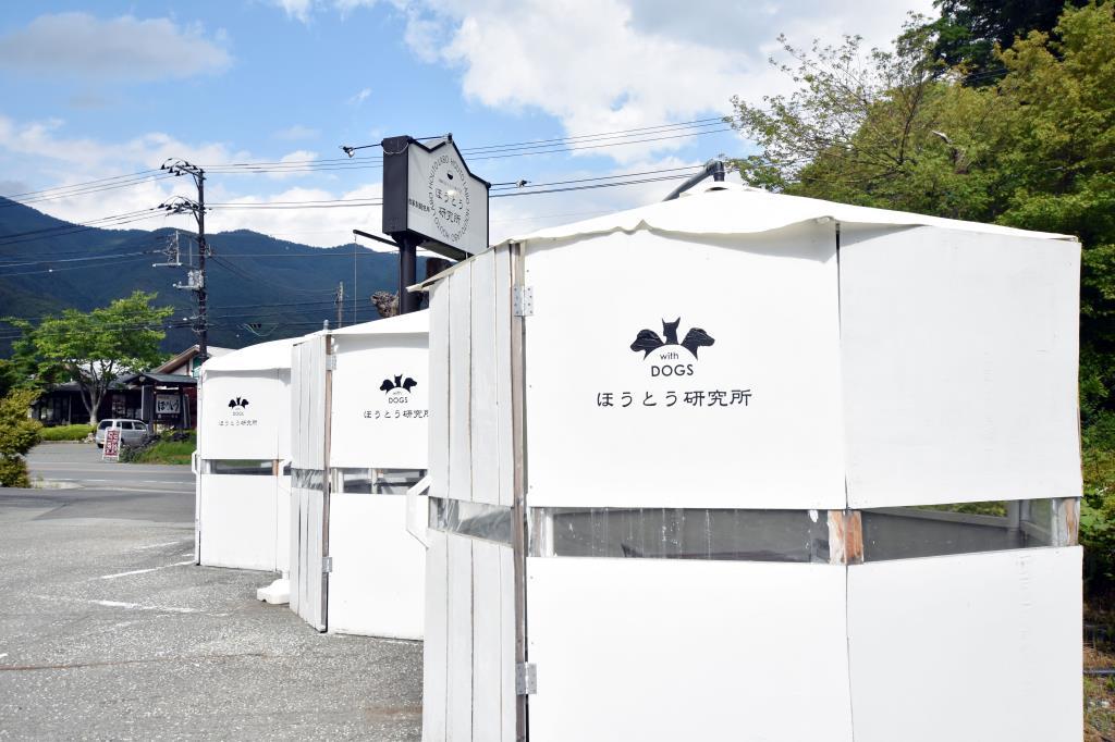 海鮮ほうとう専門店 ほうとう研究所 富士河口湖町 ほうとう/郷土料理 4