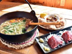 お食事処 いろり 忍野村 グルメ ほうとう/郷土料理 1