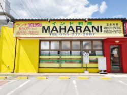 インド料理 MAHARANI 甲府市 カレー 5