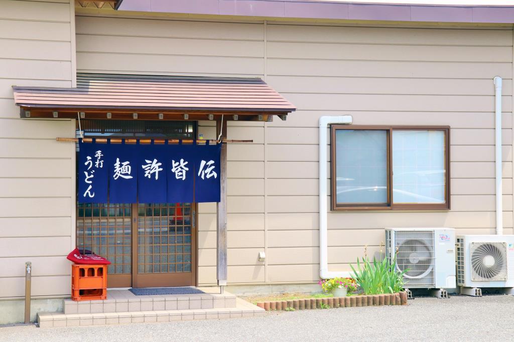 麺許皆伝 富士吉田市 そば うどん 5