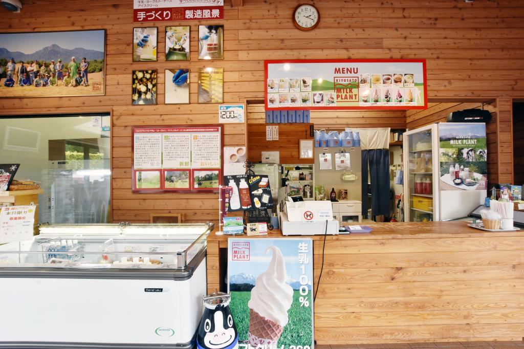 清里ミルクプラント 清里ともにこの森 本店 北杜市 スイーツ 4