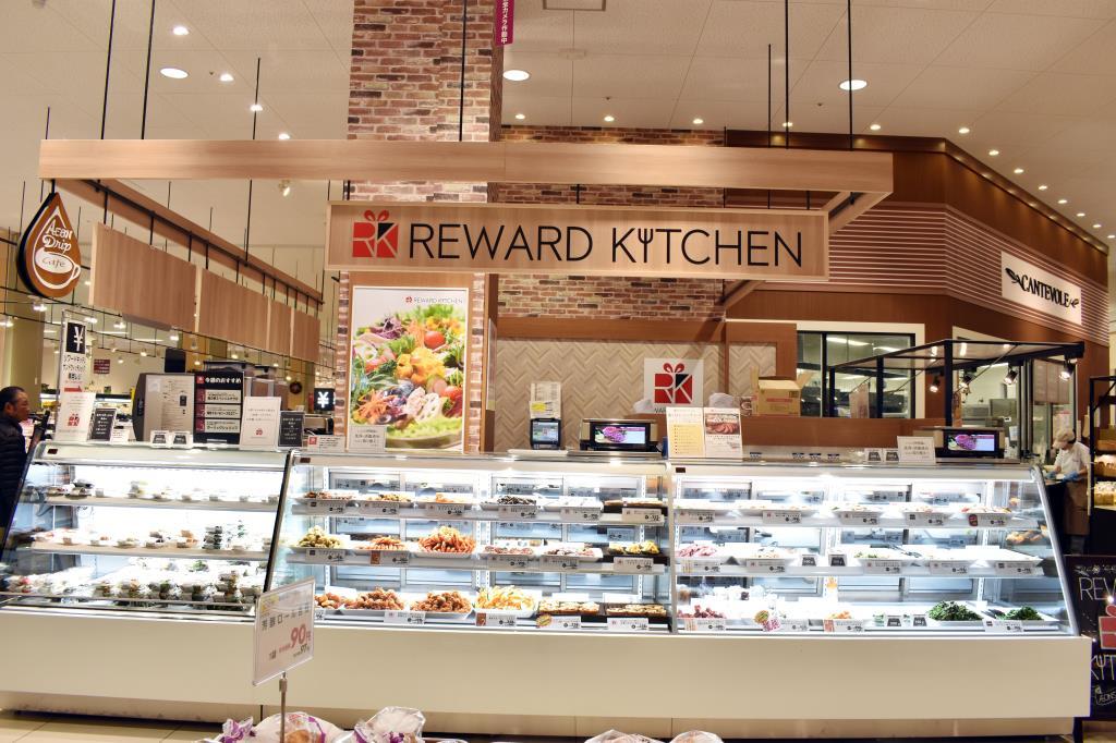 REWARD KITCHEN 昭和町 洋食 5