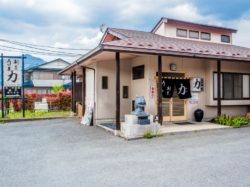 うなぎ割烹 力 富士河口湖町 和食 5
