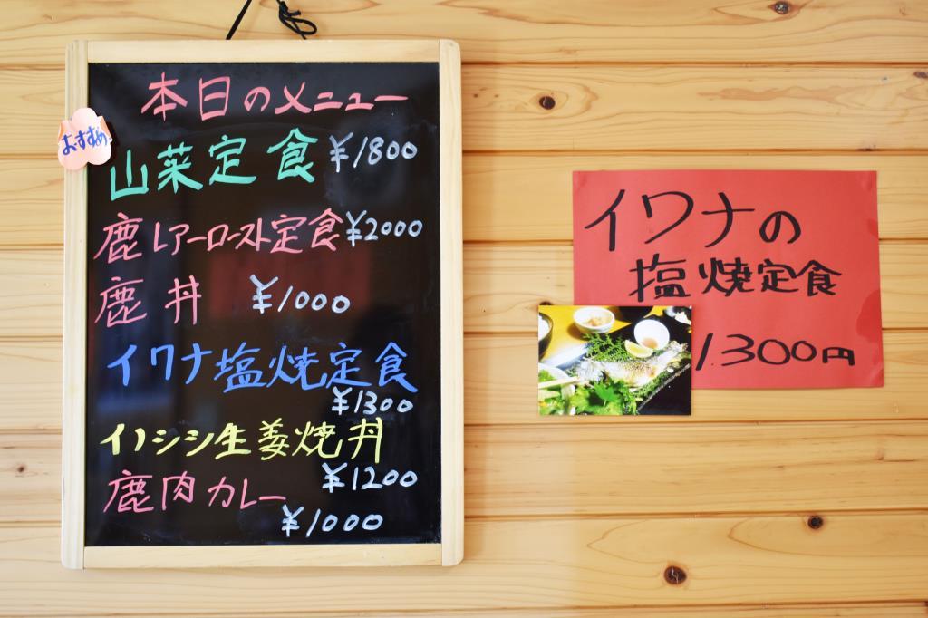 八ヶ岳小僧 北杜市 オーガニック/自然食 2