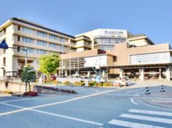 富士吉田市立病院