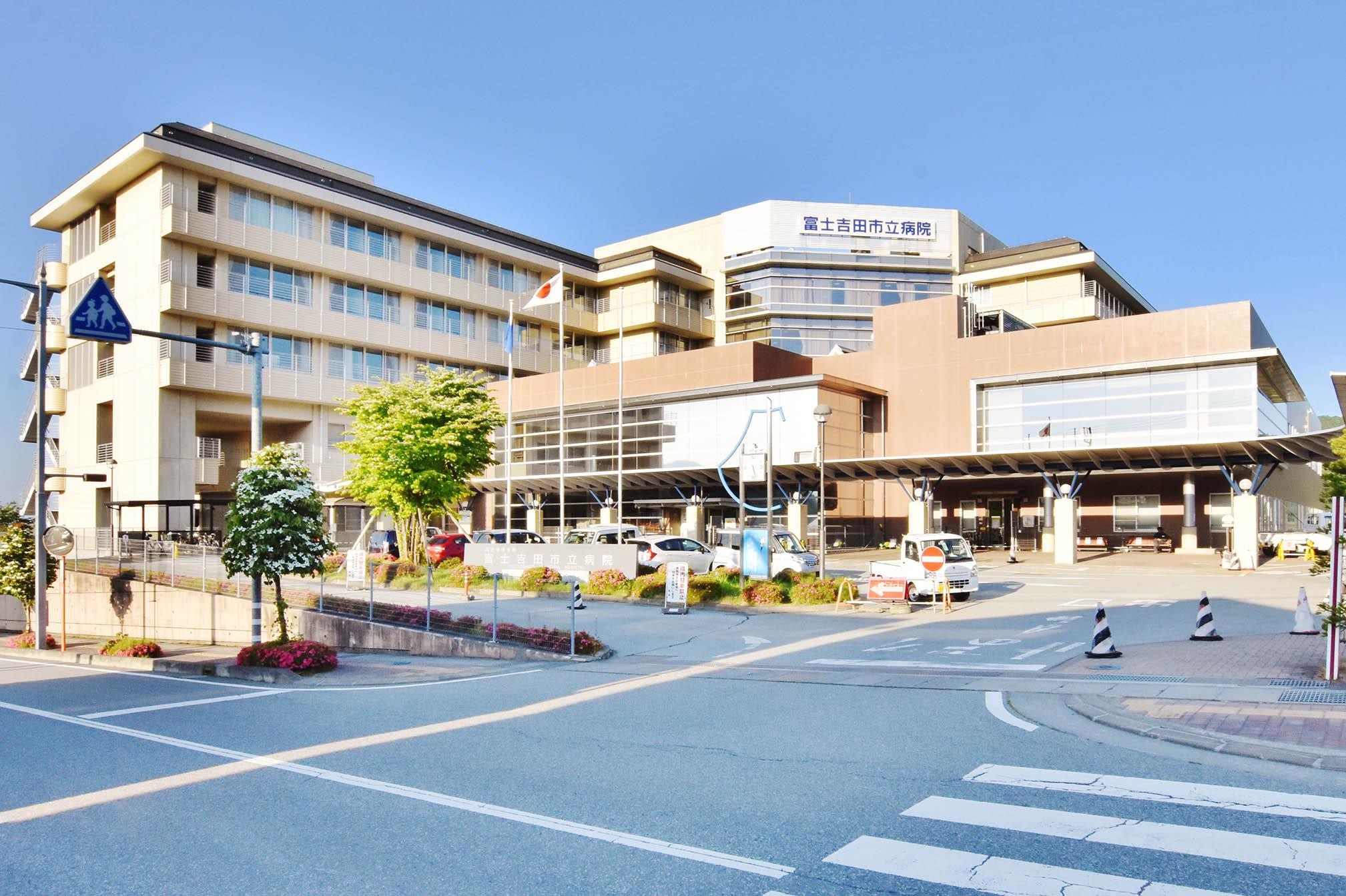 富士吉田市立病院 富士吉田市 病院 1