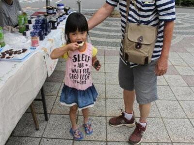ブルーベリーまつり 鳴沢村 イベント 2
