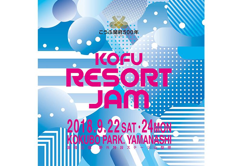KOFU RESORT JAM 2018